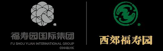 重庆西郊福寿园人文纪念公园